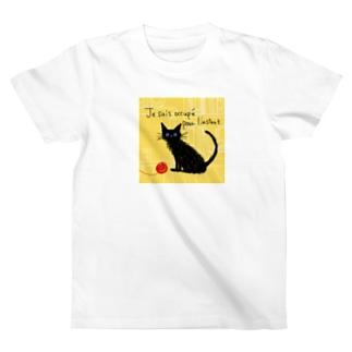 お遊びクロネコ T-Shirt