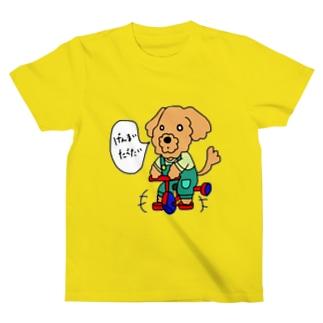 さんりんしゃを こぐ いぬ T-shirts