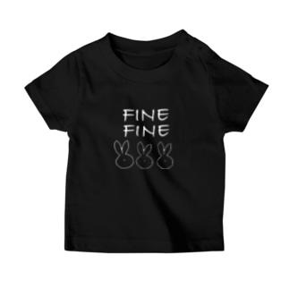 げんきうさぎ濃色ver. T-Shirt