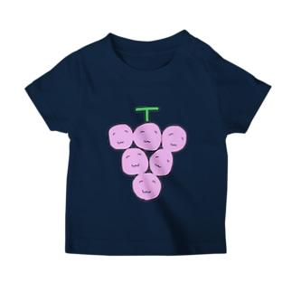 食欲のわたくし(ぶどう) T-Shirt