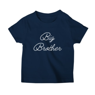 Tシャツ|兄|Big brother T-shirts
