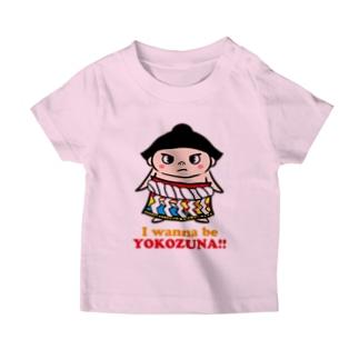 『ワナビー横綱ボーイ(キッズレッド)』 T-shirts