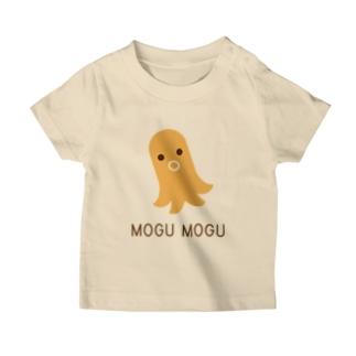 Merry Care Shopのたこさんウインナー Merry Care Friends T-Shirt
