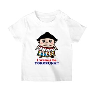 『ワナビー横綱ボーイ(キッズカラフル)』 T-shirts