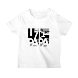 I LOVE PAPA ♡ T-shirts