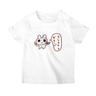 マシマロとギモーブ T-shirts
