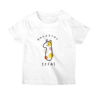 おめでとう1さい(こども・イエロー) T-shirts