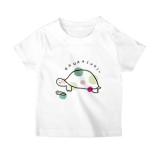 だいすきリクガメ(こども) T-Shirt