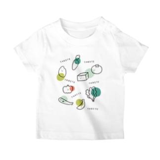 ぼんやり商会 SUZURI店の離乳食たべて(ごっくん期・こども) T-Shirt