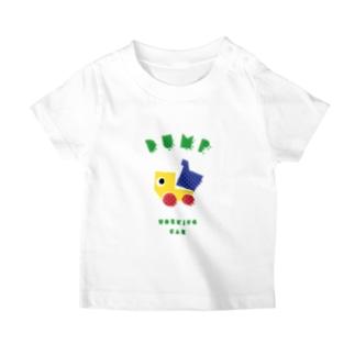 DUMP T-shirts