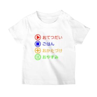 おこさまスイッチ T-shirts
