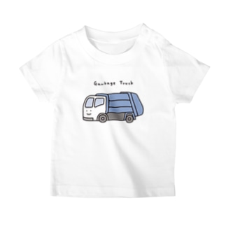 ゴミ収集車さん(こども) T-Shirt