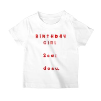 2nd Birthday T T-shirts