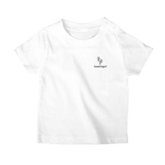 「ふわりんご?」2歳の言いまちがえシリーズ T-shirts