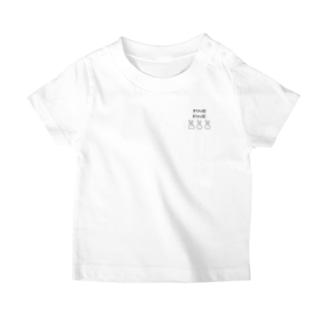 げんきうさぎ小さめver. T-Shirt