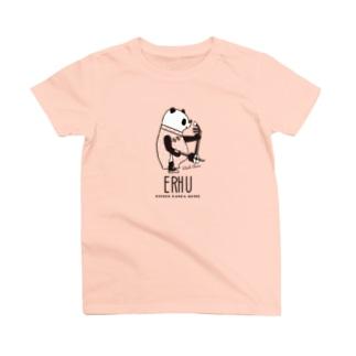 二胡パンダ T-Shirt