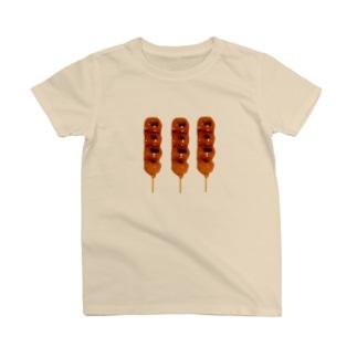 Miracke Happy Bareのお団子 T-shirts