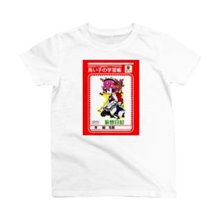 よい子の学習帳ラズ T-shirts