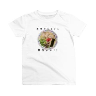 博多ラーメン T-shirts
