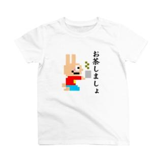 お茶しましょ T-shirts