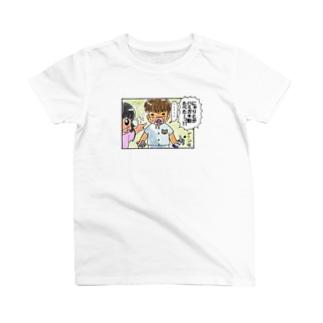 たいへんにゃりと T-shirts