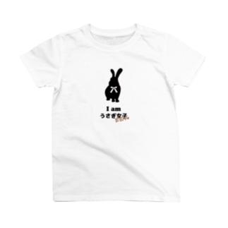 Iamうさぎ女子 BBA T-shirts
