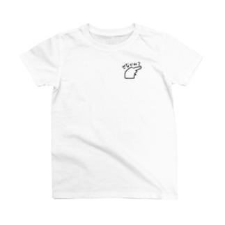 ほめてほしいとき用Tシャツ T-shirts