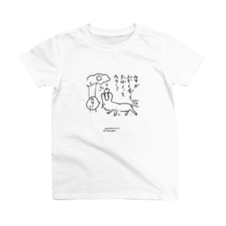 馬が上手く食って美味くってウマー! T-shirts