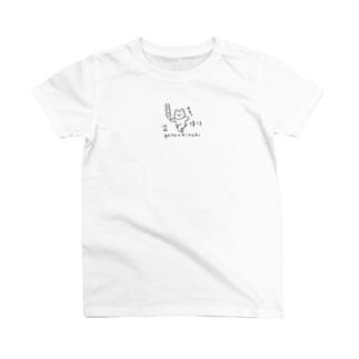 ごほうびクマさん T-shirts