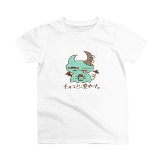 チョコミントちらみん。 T-shirts