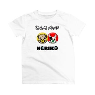 わんこバッチ 名前入れます。 T-shirts