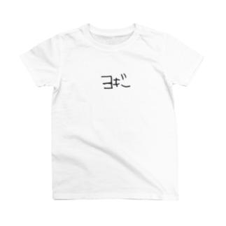 ヨギー T-shirts