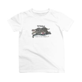 NEWテツ君 T-shirts