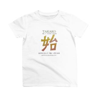 TAKAKO T-shirts