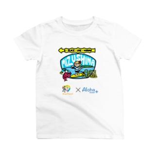 北陸のハワイ水島 ※環境保護団体に売上の一部を寄付します T-shirts