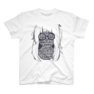 悲しみを貯める眼鏡 Tシャツ