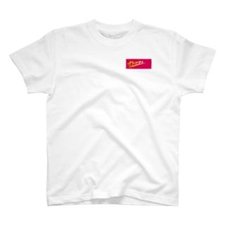 ピンクのオトコマエ Tシャツ