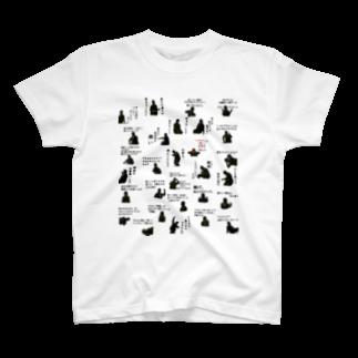 名言で煽る正義の味方【煽レンジャー】名言劇場 Tシャツ