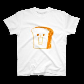 ウサギのウーのパンのパー T-shirts