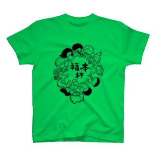 FUKUMOTO CUP Tシャツ