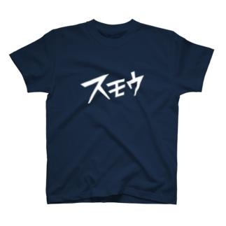 相撲<スモウ> Tシャツ