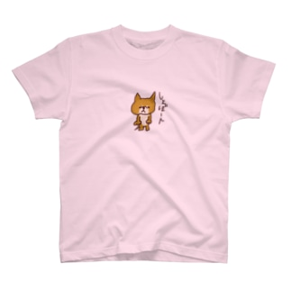 柴犬しょぼーん Tシャツ