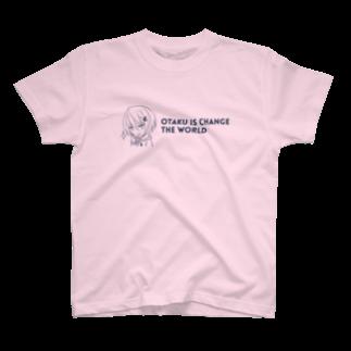 ぽわんちゃんの「オタクが世界を変える」 Tシャツ