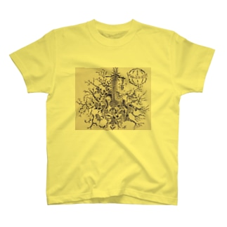 MUSIC. T-shirts