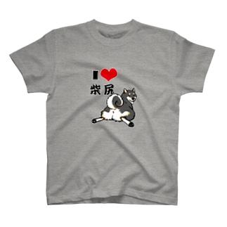 I LOVE 柴尻(黒柴) Tシャツ