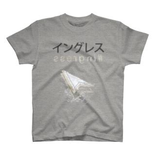 Ingress  T-shirts