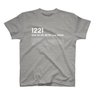 1221 Tシャツ
