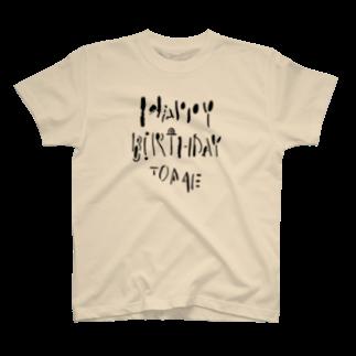 zekkyのHBD-tomeTシャツ