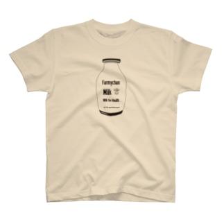 健康にミルク Tシャツ