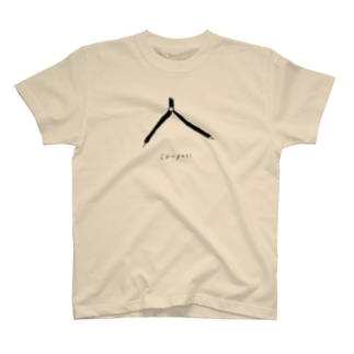 コンパス Tシャツ
